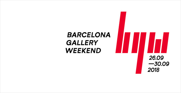Barcelona Gallery Weekend 2018